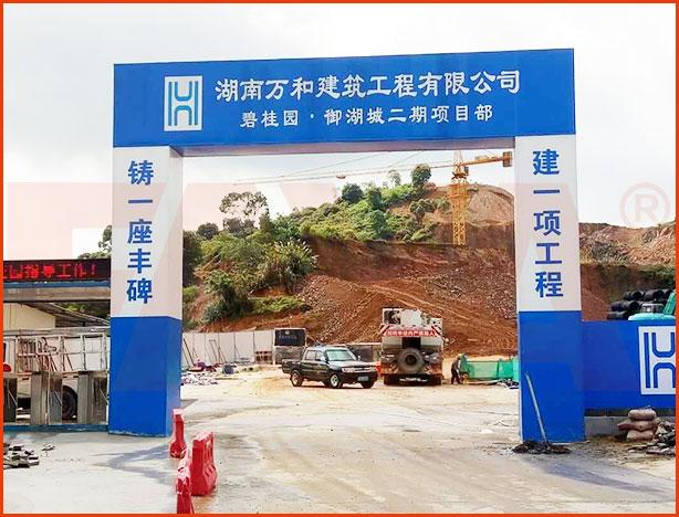 碧桂园御湖城二期汽车衡施工项目--2019年2月25日